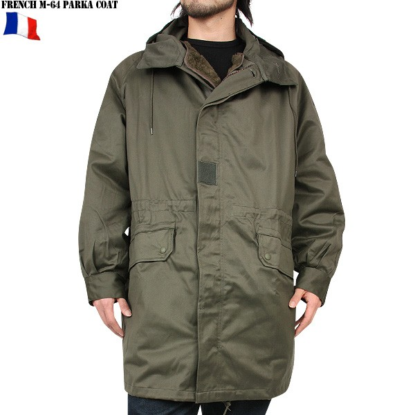 Military select shop WIP   Rakuten Global Market: Is the item's ...