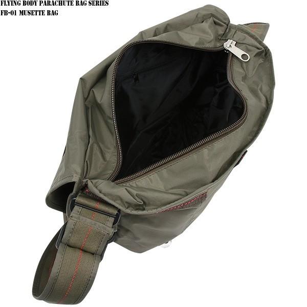 지금은 오직 20% OFF에서 밀리터리 가방 FLYING BODY PARACHUTE BAG SERIES FB-01 낙하산 マセットバッグ 올리브 밀리터리 숄더 가방 밀리터리 가방 밀리터리 메신저 가방 mss WIP 남성