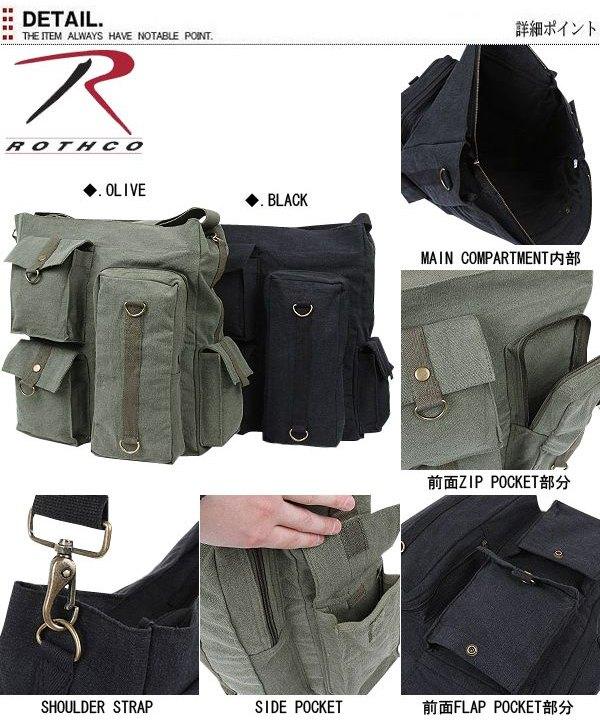 Military select shop WIP | Rakuten Global Market: ROTHCO rothco ...