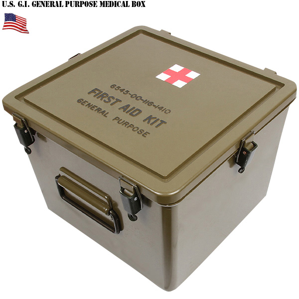 Real brand new US Army PLASTIC MEDICAL BOX in anywhere conveniently WIP plastic multipurpose medical boxes just right size and lightness of