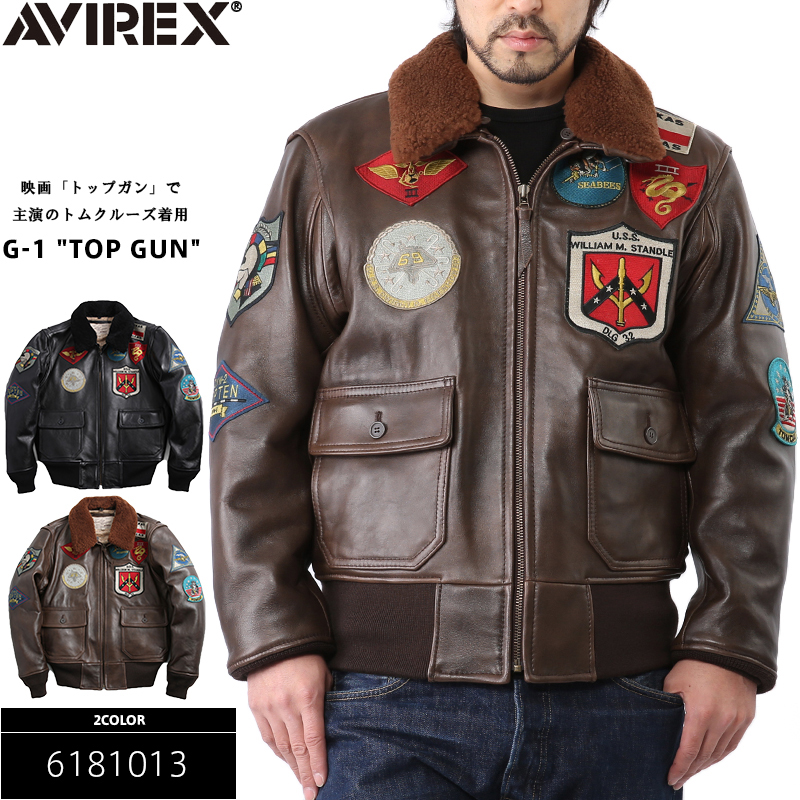 Military select shop WIP | Rakuten Global Market: AVIREX avirexl ...