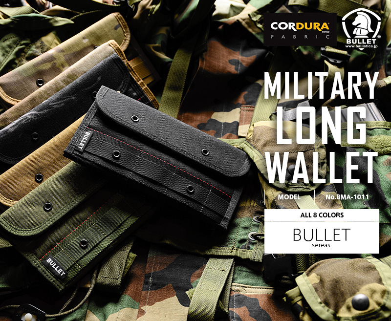 弹道弹道子弹子弹钱包军事长钱包 BMA 1011 6 颜色总是在翻录军事基本钱包多功能钱包