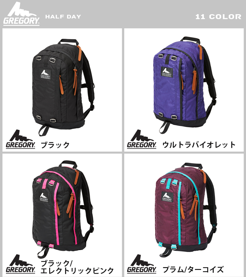 GREGORY Gregory backpack HALF DAY 1 / 4 color ★ WIP GREGORY Gregory backpack Gregory