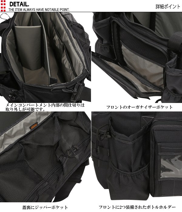 [Military bags, MAGFORCE magforce Boston bag MF-0615 Centurion Patrol Bag Black military bags WIP military bag bags military
