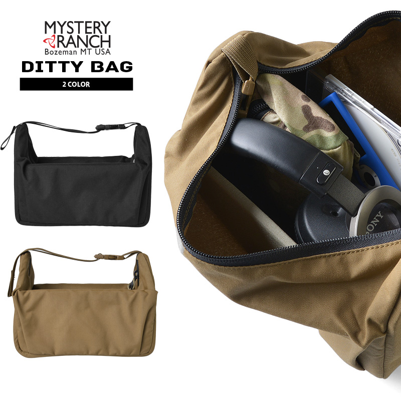 MYSTERY RANCH 신비 점심 DITTY BAG 2 색 4L의 WIP 신비 점심