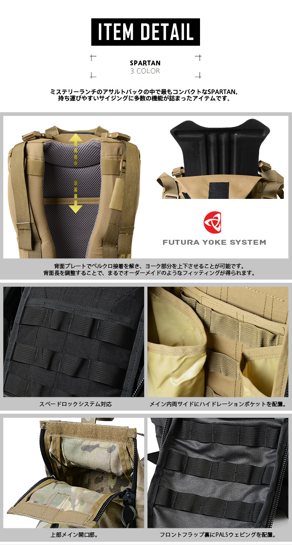 MYSTERY RANCH mystery Ranch backpacks SPARTAN Spartan 17 ★ WIP mystery Ranch backpacks mystery Ranch