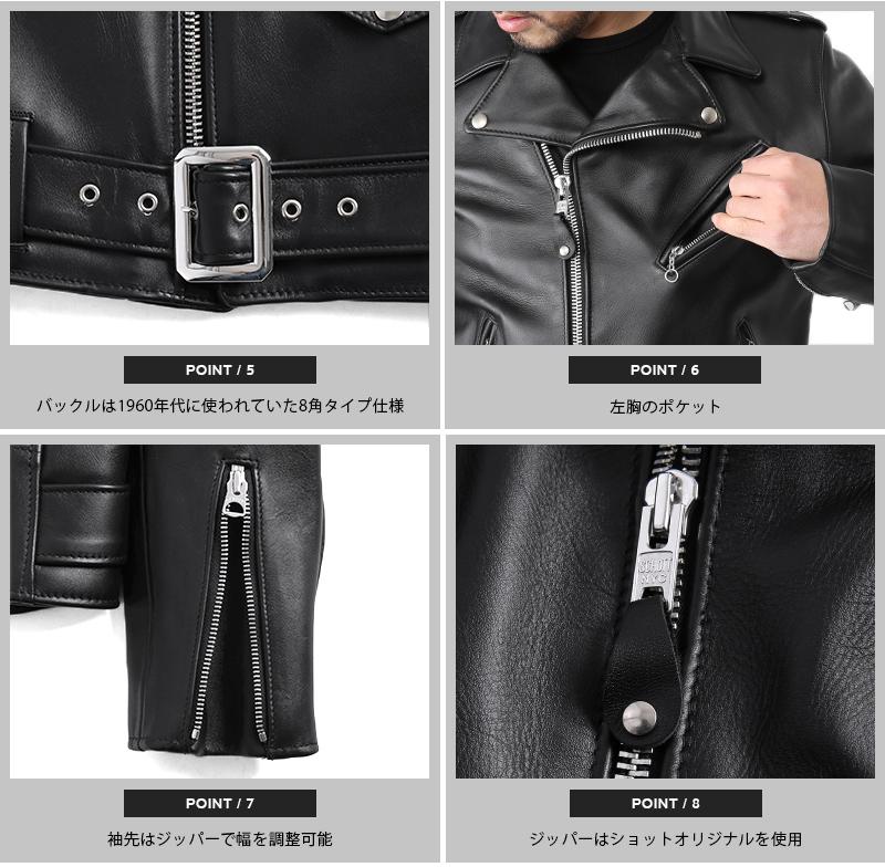 ◆ Schott 총 7007 613US VINTAGE ONESTAR 레자 라 이다 스 쟈 켓 1960 년대 빈티지 원 스타를 전재 말론 브란도 모델 일본인의 체형에 맞는 실루엣 쿠폰 이용 불가 mss WIP 남성
