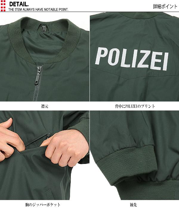 실제 독일 BGS (국경 경비대) SUMMER 재킷 독일 BGS (국경 경비대) 실물 방출의 여름 용 재킷 획득 하려고 해도 좀처럼 손에 들어 오지 않는 희귀 WIP 10P09Jan16