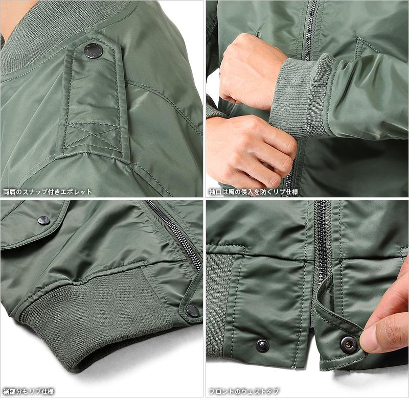 AVIREX-avirex jacket L-2B CM jacket 6152131 L-2B flight jacket jacket