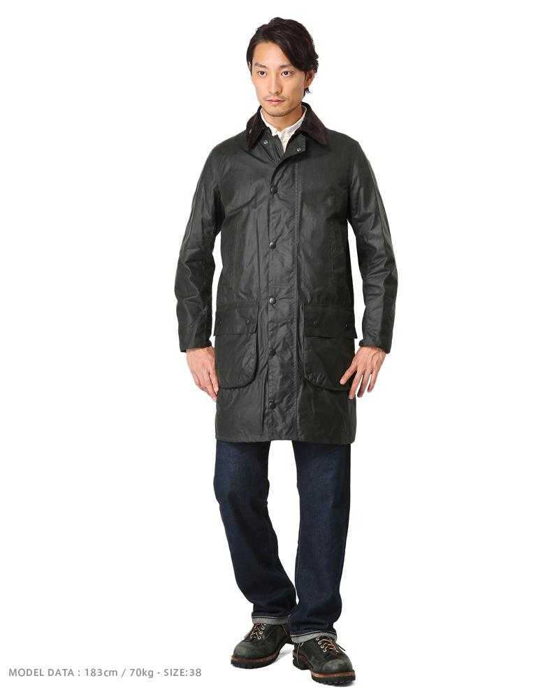Barbour Bauer SL BORDER border field jacket slim fit