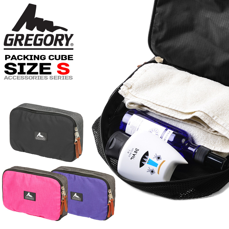 GREGORY Gregory bag PACKING the CUBE packing cube S 3-GREGORY Gregory mss WIP mens