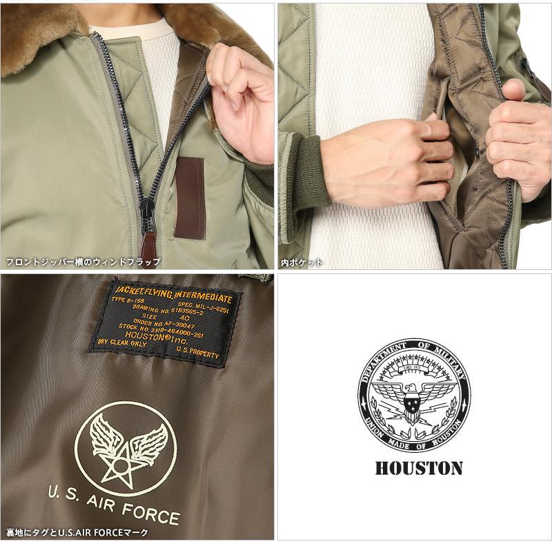 HOUSTON Houston b-15 flight jacket