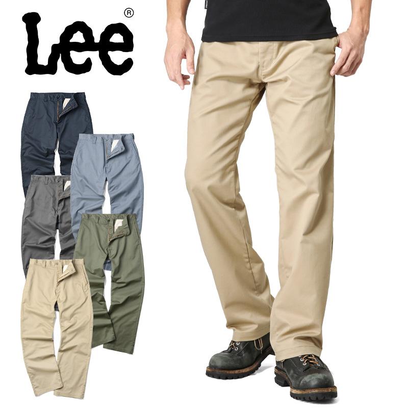 Lee Lee LS2029 WORK LINE trousers mens bottoms work pants work line work clothes DIY