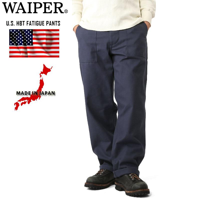 新品 米軍初期型 HBTファティーグパンツ 13スターメタルボタン ネイビー WAIPER.inc 【WP39】 軍パン WIP メンズ ミリタリー アウトドア 【Sx】【新生活 新学期 買い替えに】