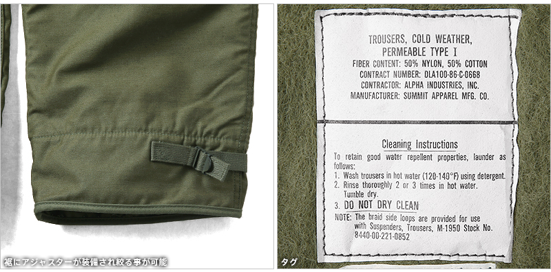 Real brand new US Army U.S.N.(US Navy) always hold the 1-2 deck paints no I afraid to keep pants winter insulation location 1 this a-2 jacket
