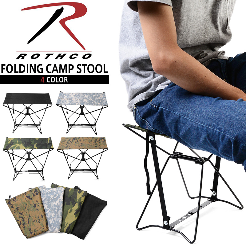 ULTRA LIGHT FOLDAWAY CHAIR,US FORCES DIGITAL CAMO..THE BEST Rothco 4545 Camping & Hiking