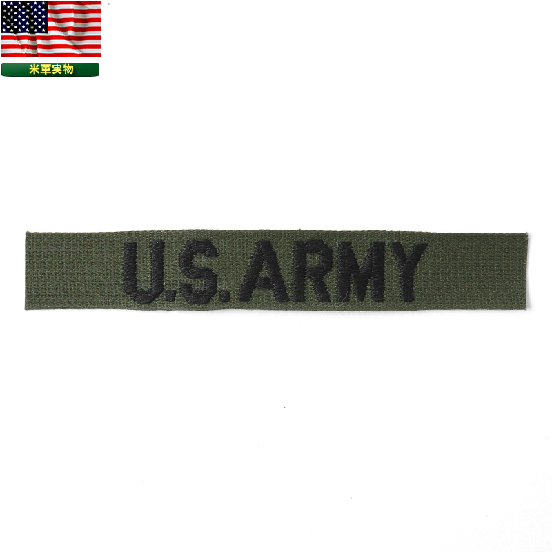 Real brand new military U  S  ARMY TAPE subdued patches (patch) men's mss  WIP