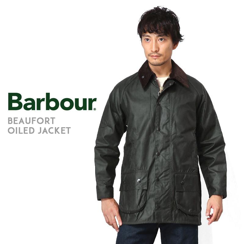 只今20%OFF◆Barbour バブアー MWX0017 BEAUFORT(ビューフォート) オイルドジャケット WIP メンズ ミリタリー アウトドア ブランド【新生活 新学期 買い替えに】