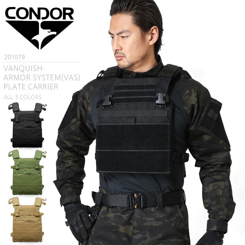 CONDOR コンドル 201079 VAS(Vanquish Armor System)プレートキャリア 【クーポン対象外】 WIP メンズ ミリタリー アウトドア ミリタリーシャツ【海の日山の日!レジャーシーズン到来】