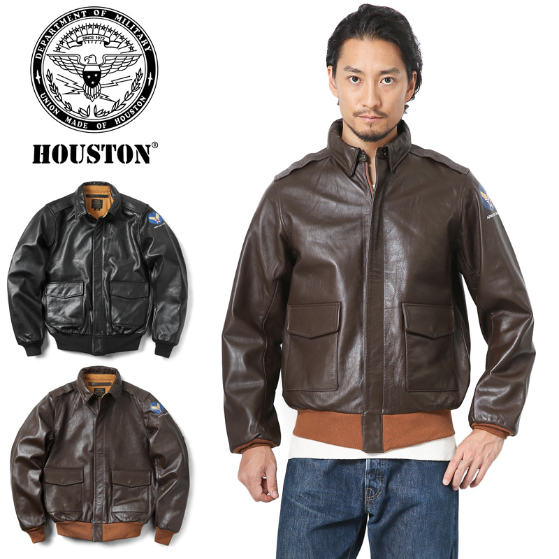 https://shop.r10s.jp/auc-waiper/cabinet/item02/houston02/ho8173-01.jpg