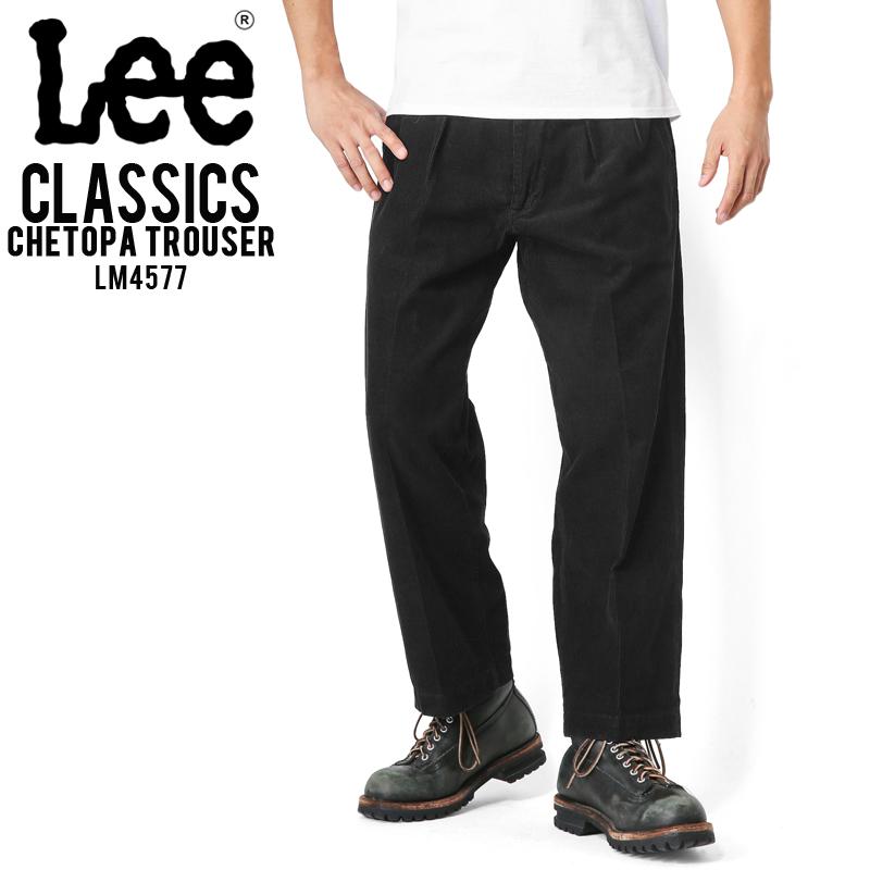 只今20%OFF◆Lee リー LM4577 CLASSICS CHETOPA TROUSER 175 ブラック WIP メンズ ミリタリー アウトドア【新生活 新学期 買い替えに】