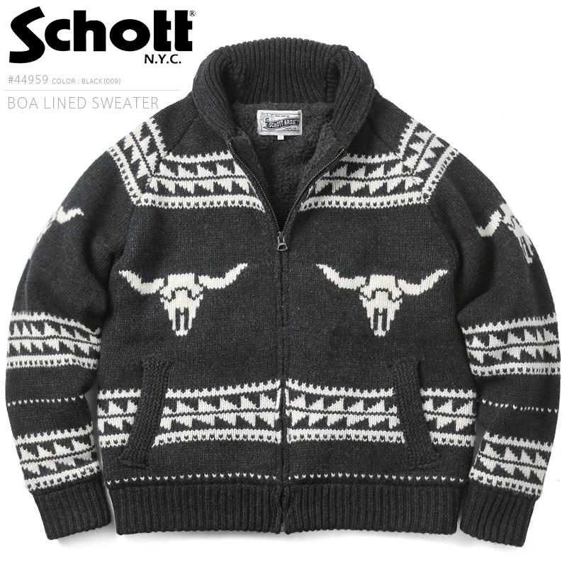 Schott ショット 44959(SCH-F1838) ボアラインド カウチン ジップセーター / ジップカーディガン クリスマス プレゼント 記念