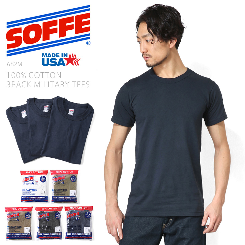 fffb42b68 100% of use of 20% OFF ◇ SOFFE Sophie 682M U.S. forces cotton 3PACK ...