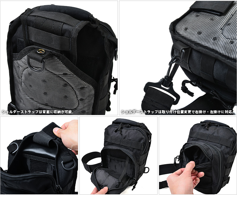 Military bag multi-function military scoutswanshoulder bag Medium 3-WIP military shoulder bag military bags military