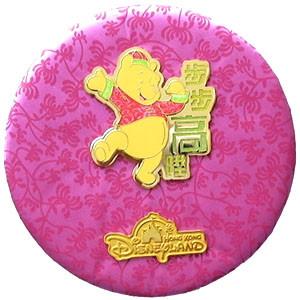 香港ディズニーランド 旧正月コスチューム プーさんと仲間達のピンセット 300個限定品