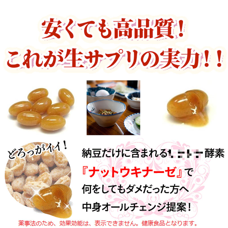 Super MILF raw nattokinase & lecithin natto kinase suppliment world draw attention to that icky icky ingredients natto hate even easily!