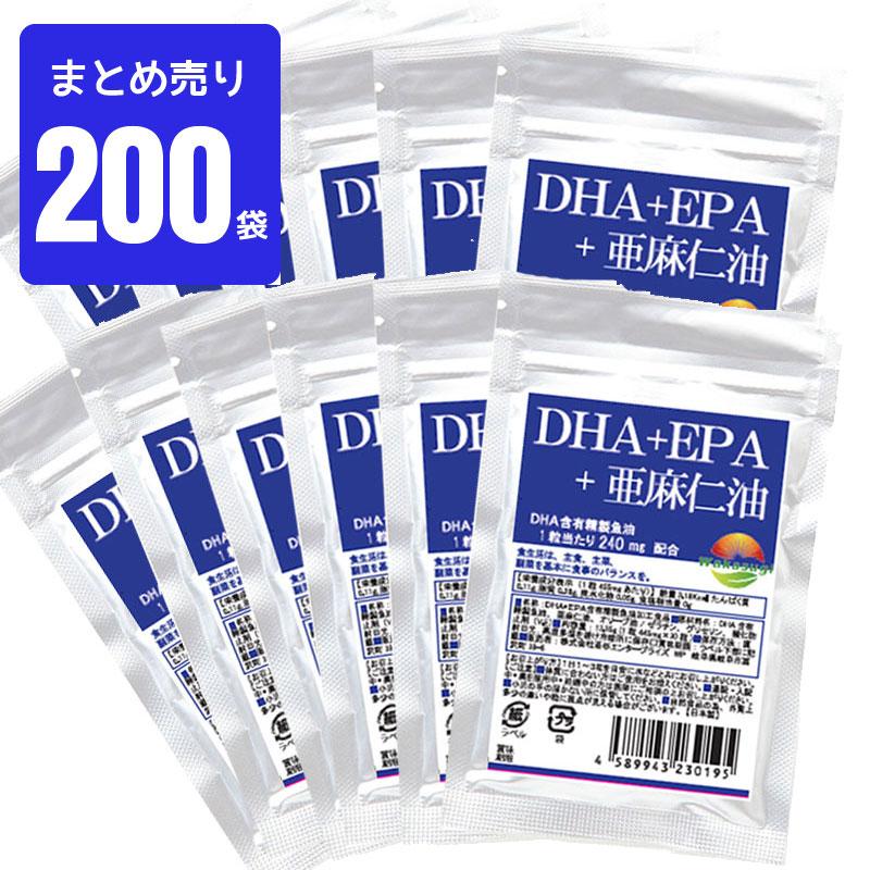 【まとめ売り】【DHA+EPA+アマニ油 生カプセル】【200袋セット販売】【合計6,000粒】1粒になんと240mg DHA含有精製魚油生配合 人気のDHAに亜麻仁油(αリノレン酸【オメガ3系】)をプラス
