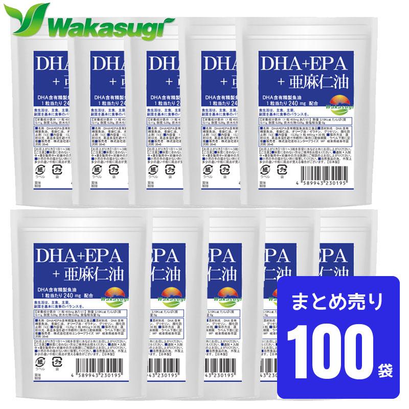 DHA+EPA 30粒まとめ売り100袋セット 計13000粒α-リノレン酸 亜麻仁油配合サプリメント DHA EPA 青魚 美容 健康 ダイエット ソフトカプセルタイプ あす楽対応 送料無料若杉サプリ