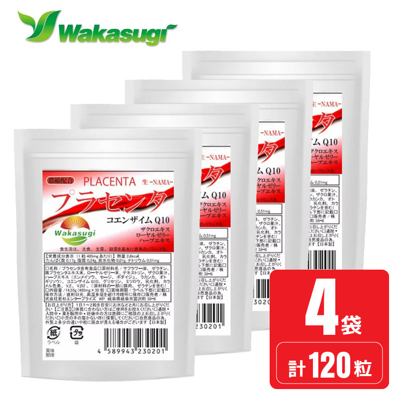Combination Wakasugi supplement exquisite with the quality that pig  placenta 1,600 mg combination from Denmark is reliable to one 120 placenta