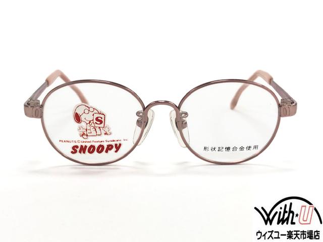 ---------------------★送料無料!! 国内正規品★--------------------- MASUNAGA  マスナガ  KOOKI  コーキ眼鏡  メガネ  フレームキッズ    子供眼鏡  こどもめがね【J14-1】  40サイズ   ピンクゴールド  ラウンド  丸  Handmade in Japan  日本製