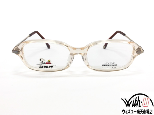 ---------------------★送料無料!! 国内正規品★--------------------- MASUNAGA  マスナガ  KOOKI  コーキ眼鏡  メガネ  フレームジュニア   キッズ    子供眼鏡  こどもめがね【P05-1】  48サイズクリア  Handmade in Japan  日本製