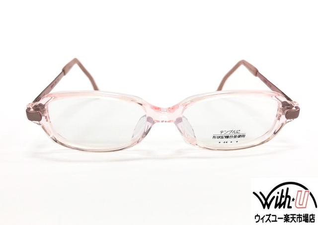 ---------------------★送料無料!! 国内正規品★--------------------- MASUNAGA  マスナガ  KOOKI  コーキ眼鏡  メガネ  フレームジュニア   キッズ    子供眼鏡  こどもめがね【P38-36】  44サイズクリアピンク  Handmade in Japan  日本製