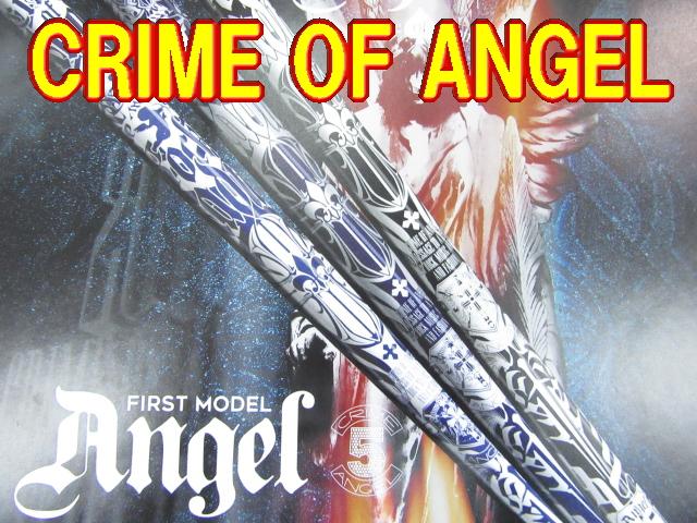 【激レア・送料無料】CRIME OF ANGEL クライムオブエンジェル ANGEL 5 スペック指定 リシャフト工賃込 新品!