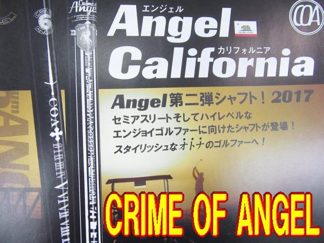 【激レア・送料無料】CRIME OF ANGEL クライムオブエンジェル ANGEL CALIFORNIA スペック指定 リシャフト工賃込 新品!
