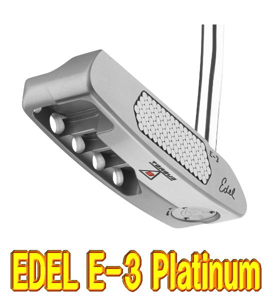 【激レア・送料無料】EDEL GOLF イーデルゴルフ Edel E-3 PLATINUM トルクバランスパター US仕様 新品!