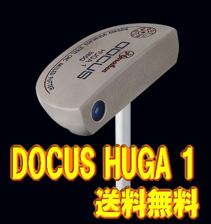 【激レア・送料無料】Haraken Docus ドゥーカス HUGA1 1st Limited ベントネックタイプ パター 新品!