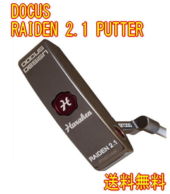 【激レア・送料無料】Haraken Docus ドゥーカス RAIDEN 2.1 パター 新品!