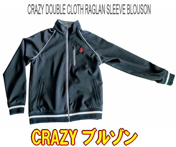 【NEW・激レア】CRAZY DOUBLE CLOTH RAGLAN SLEEVE BLOUSON クレイジーダブルクロスラグランスリーブブルゾン 新品!