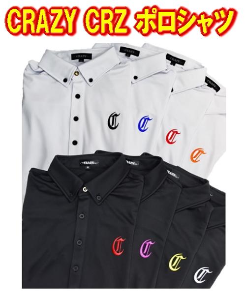 【激レア】クレイジ― CRAZY CRZ POLO SHIRTS ポロシャツ 新品!