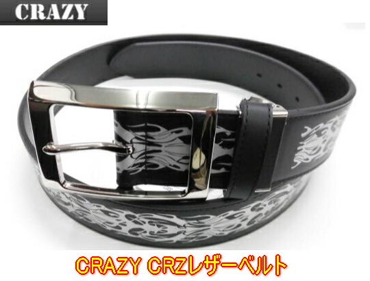 【NEW・激レア】クレイジー CRAZY CRZレザーベルト 新登場!!
