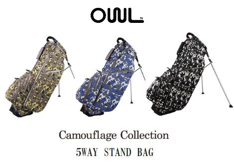 【激レア】OUUL Camouflage Collection 5WAY STAND BAG スタンドバッグ 新品!