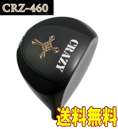 【激レア・送料無料】クレイジー CRAZY CRZ-460 サテン仕上げ ドライバーヘッド + カスタムシャフト装着 新品!