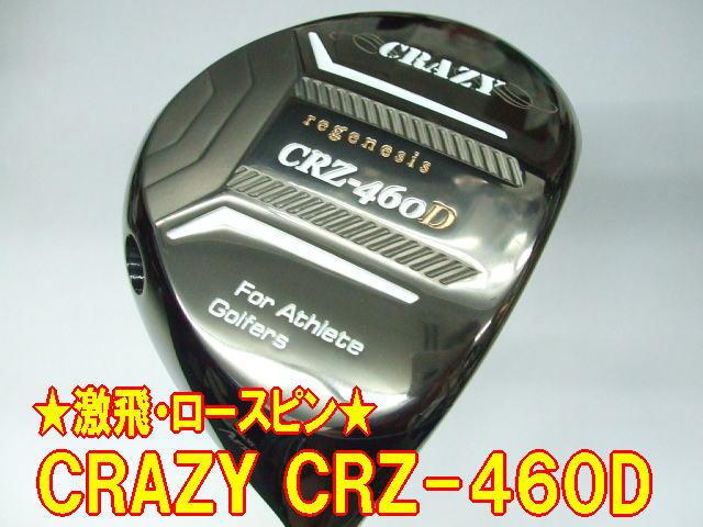 CRAZY CRZ-460 D헤드+커스텀 샤프트 장착 신품!