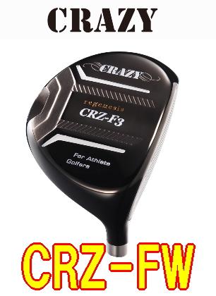 【激安・送料無料】CRAZY regenesis CRZ-FW フェアウェイウッド ヘッド 単体 + カスタムシャフト装着可能 新品!