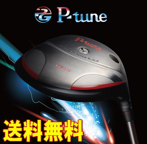 【激レア・送料無料】P-TUNE(ピーチューン) PG414 DRヘッド + カスタムシャフト装着 新品!