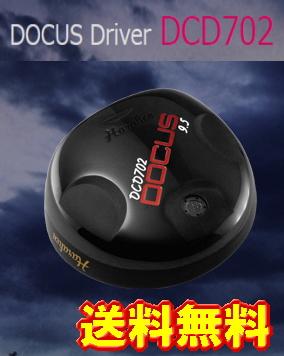 【海外 正規品】 【激レア・送料無料 +】HARAKEN DOCUS DOCUS DCD702 ドライバー DRIVER + カスタムシャフト装着 ドライバー スペック指定新品!, 梅商オンラインショップ:0ca62031 --- canoncity.azurewebsites.net